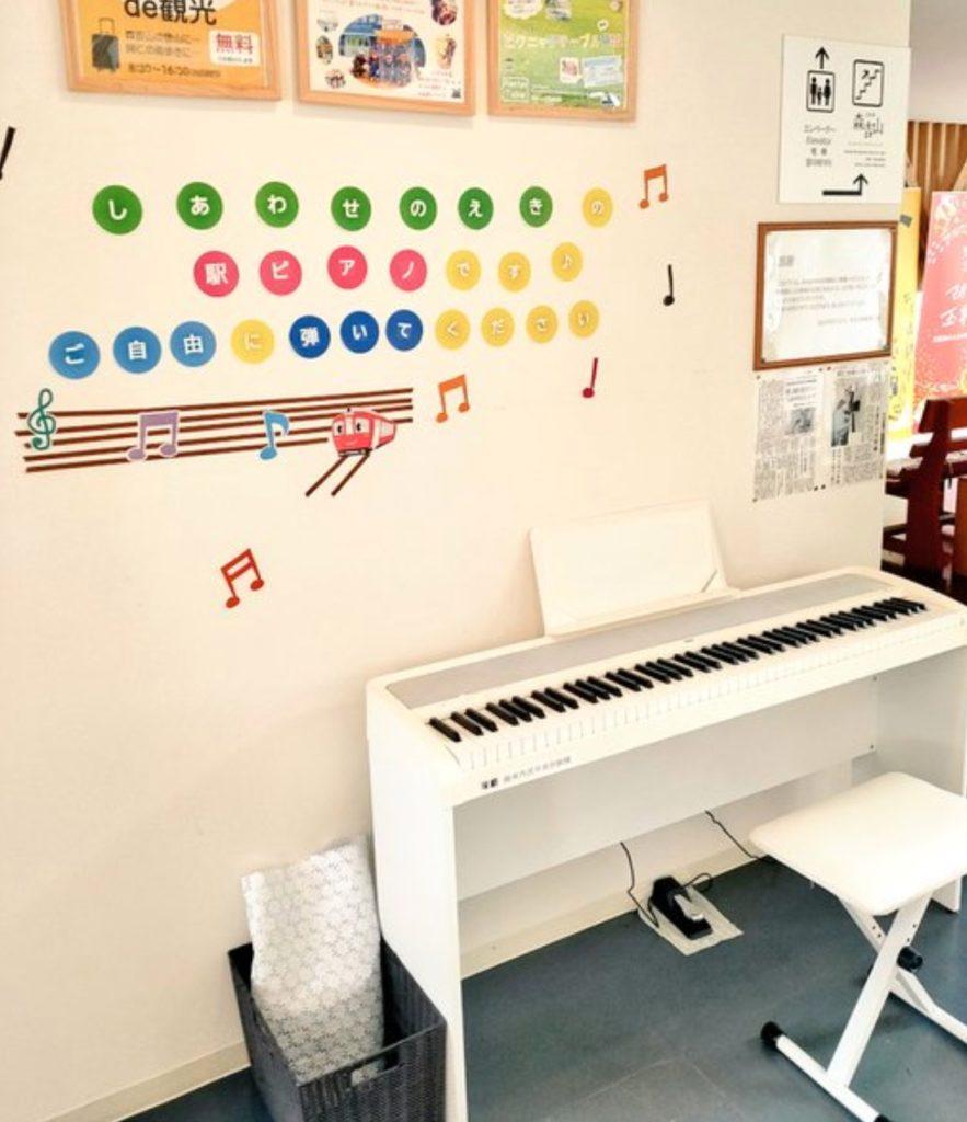 白い電子ピアノ