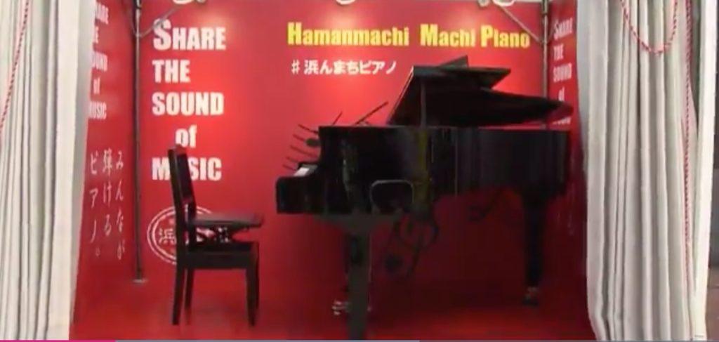 浜町アーケードストリートピアノ