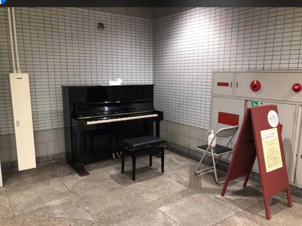 ストピ みなと元町駅
