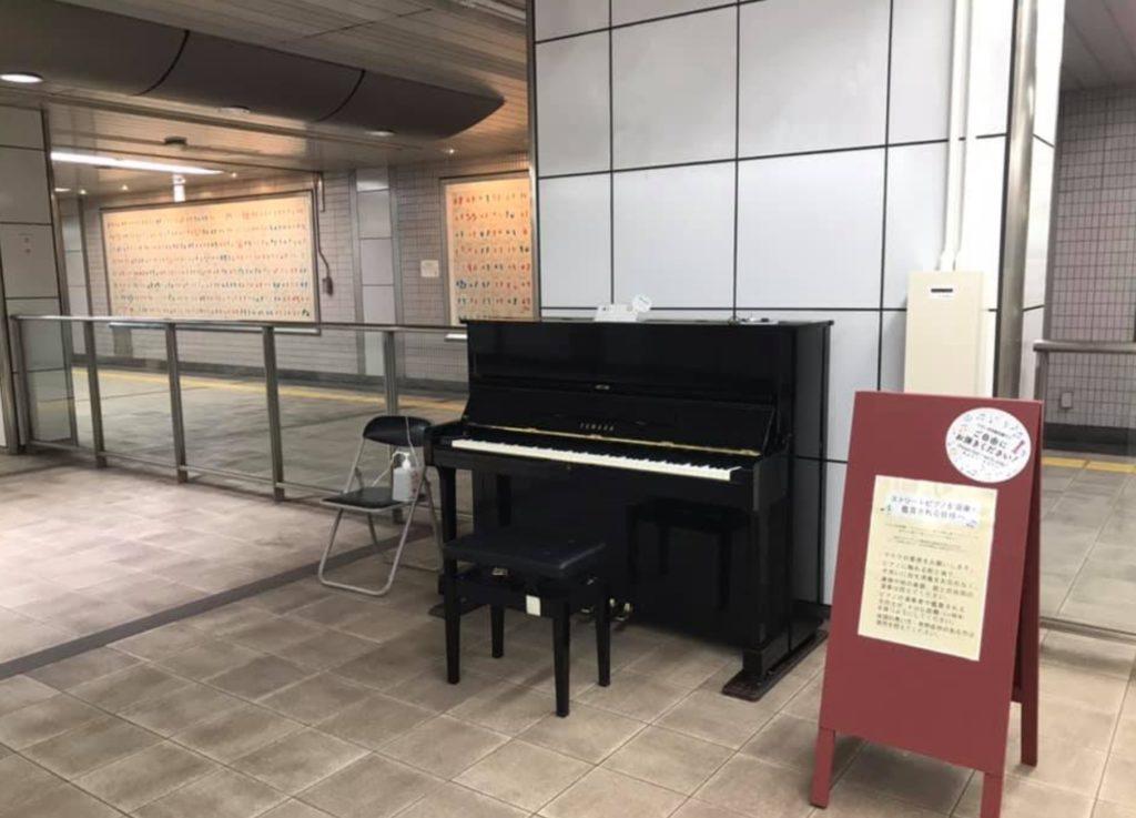 ハーバーランド駅ストピ