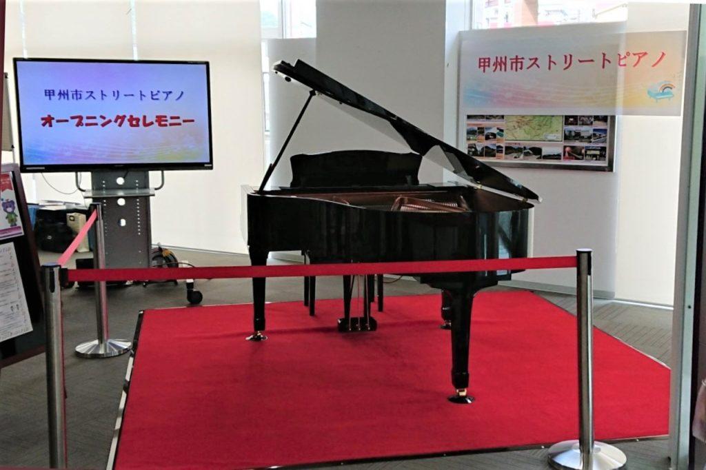 市役所ロビーピアノ